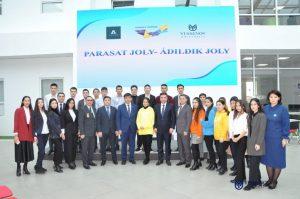 20 февраля состоялась встреча первого заместителя председателя Агентства Республики Казахстан по противодействию коррупции Бектенова Олжаса Абаевича со студентами.